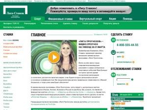 ligastavok1