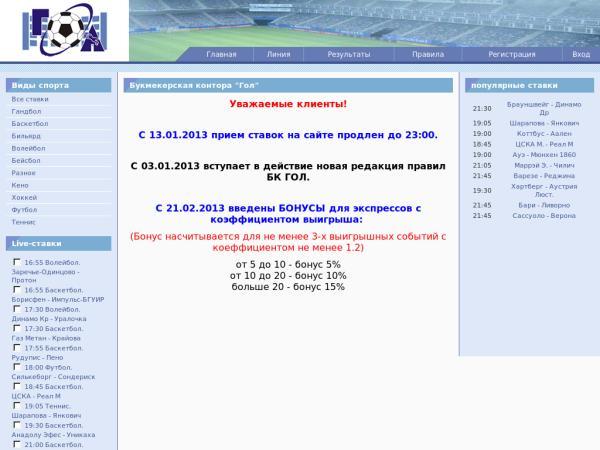 Онлайн бесплатные прогнозы на спорт — Stavkiru