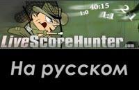livescorehunter (1)