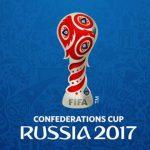 Кто претендует на победу в Кубке Конфедераций-2017