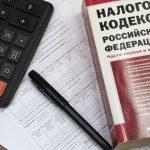 Власти Петербуга хотят увеличить налоги БК в два раза