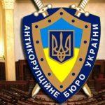 Антикоррупционное бюро Украины проверит выигрыши Олега Ляшко